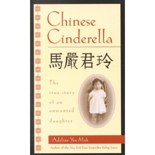chinese cinderella dragon society pdf